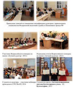 foto_Page_1